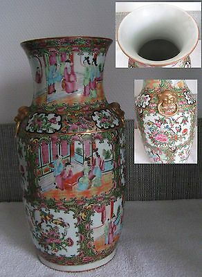 Ancien grand vase en porcelaine de Chine à décor tournant   / Canton XIXeme