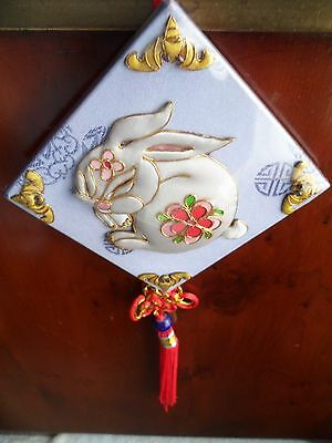Chinese Year Of Rabbit Decoration - Cute