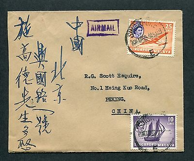1959 Singapore GB QEII 10c + 25c Stamps Official Airmail cover to Peking, China