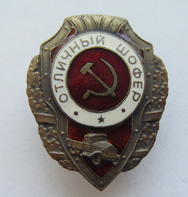 """Soviet Russian Breastplate Badge """"excellent Driver"""" Ww2. Ussr.copy"""