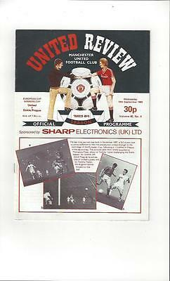 Manchester United v Dukla Prague Cup Winners Cup Football Programme 1983/84