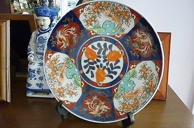 Antique Japanese Imari Charger 12inch