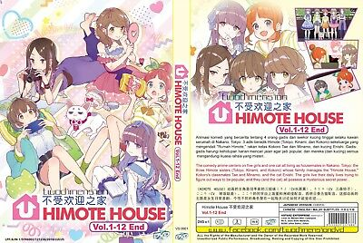 ANIME DVD~Himote House(1-12End)English subtitle&All region FREE SHIPPING+GIFT