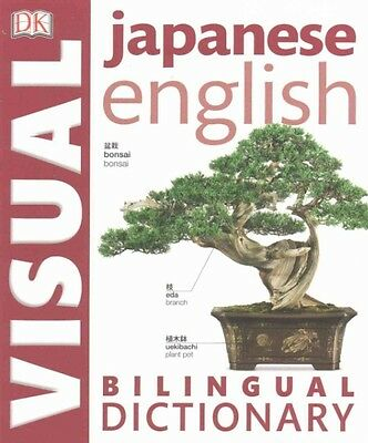 Japanese English Bilingual Visual Dictionary by Dk Paperback Book