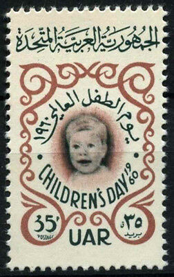 Syria 1960 SG#726 Childrens Day MNH #D33901