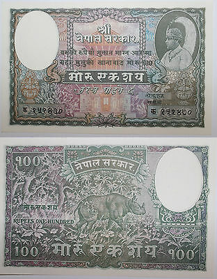 Nepal: P 7 Government of Nepal 1951 ND Second Issue 100 Mohru