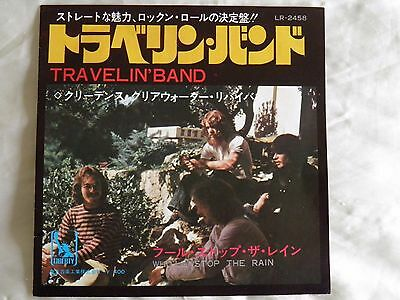 "Creedence Clearwater Revival - Travelin' Band. 1970 Japan 7"" 45. LR2458. EX"