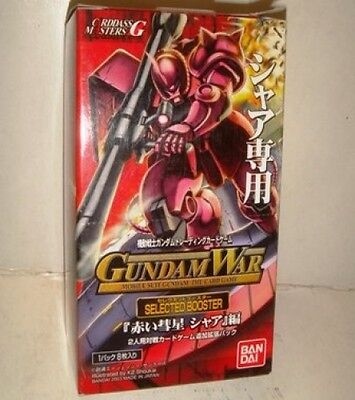GUNDAM WAR Selected Booster Char the Red Comet (Japan Import)