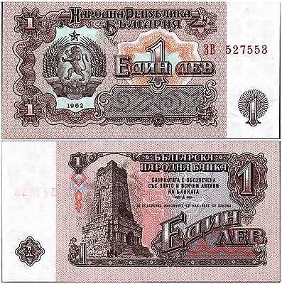 Bulgaria,  1  Lev,  1962,   P 88A,  Unc,  Banknote,  Europe