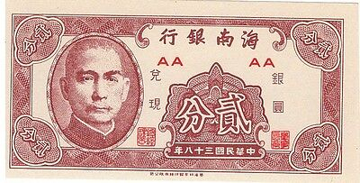China   2 Cents   P-S1452, 1949  Unc  Banknote  Asia