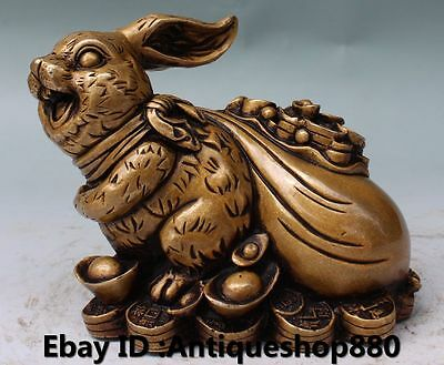 "5"" Marked Chinese Feng Shui Bronze Wealth moneybag coin money YuanBao statue"