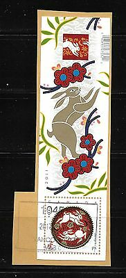 Canada #2417 Year of the Rabbit Souvenir Sheet Postally Used on paper