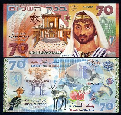 Israel, 70 New Shekels, Private Issue, 2018, 70 years to Israel, Commemorative