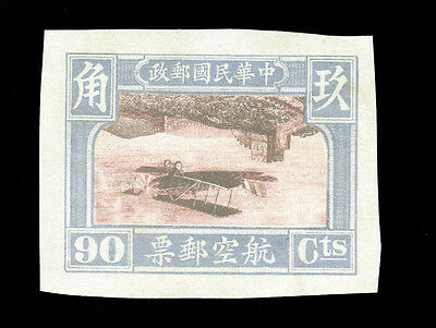 Inverted1921 Air Mail Aircraft Curtiss Jenny over Great Wall of China