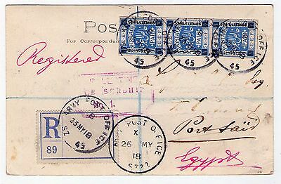 Palestine Attractive 1918 registered and  censored postcard to Port Said Egypt