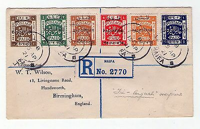 Palestine Attractive 1921 registered cover Haifa to England
