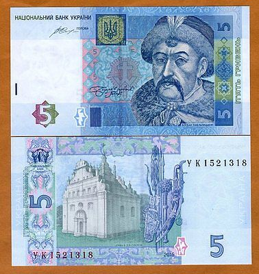 Ukraine, 5 Hryven, 2015, P-118-New, UNC