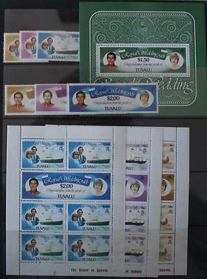 1981 Royal Wedding Charles and Diana Tuvalu Set Sheetlets Mini Sheet MNH