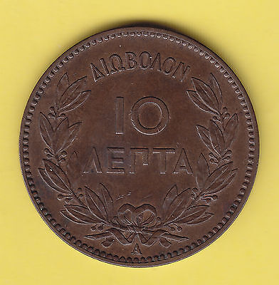 Greece  10 Lepta  1882  KM 55  UNC dull lustre, extremly rare in this condition