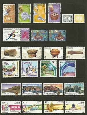 Hong Kong China 49 Different Mint Never Hinged 1990's-2000's Issue