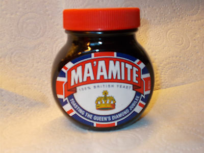 Marmite Limited Edition Queen's Jubilee Collectable 'Ma'amite' Jar.