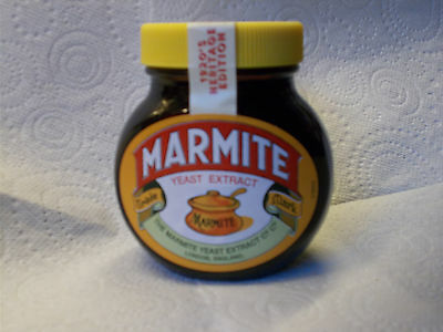 Marmite Limited Edition 1920's Heritage Collectable Jar.