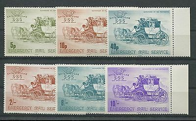 GB UK EMERGENCY MAIL MNH STREIKPOST ** PFERDE HORSE KUTSCHE m169