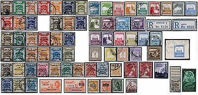 PALESTINE good collection with good stamps, All different