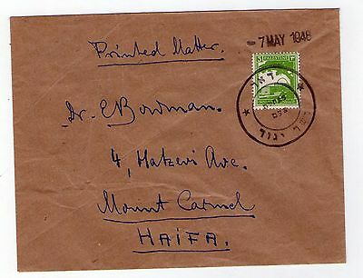 Palestine Attractive local cover franked 3m pictorial issue