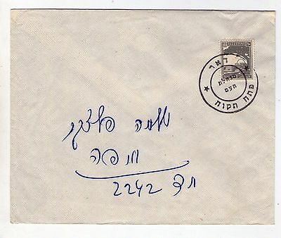 Palestine Attractive local cover franked 10m pictorial issue