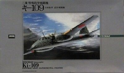Microace Arii 521533 1/72 scale Ki-109 Japanese Fighter Aircraft from Japan