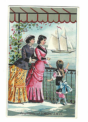Old Trade Card Domestic Sewing Machines Women Child Hoop Await Sailing Ship