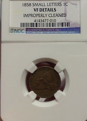 1858 1C Small Letters Flying Eagle Cent
