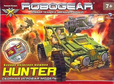 Hunter, reconnaissance warbuggy by Tehnolog from Robogear line Halo
