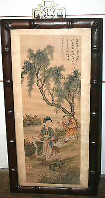 ANTIQUE Chinese Painting on Silk FIGURAL LANDSCAPE SIGNED BAMBOO WOOD FRAME #1