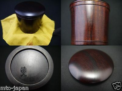 Japanese Wajima Lacquer Red Sandalwood Tea Caddy Shiokumi-Natsume (0112)