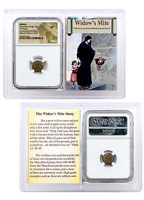 Widow's Mite Bronze Maccabean Kings Cornucopias & Inscriptions NGC VF SKU45214