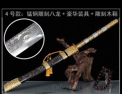 41' 1095 High Engrave Dragon Steel Blade Full Tang  Chinese  (康熙宝刀)  Dao