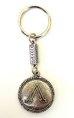 Ancient Greek Vintage Zamac Keyring with Spartan Miniature Shield 300 Leonidas