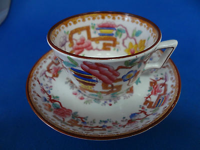 RARE 1820's MINTON CHINESE TREE TEA CUP & SAUCER,MARKED MORTLOCK'S OXFORD STREET