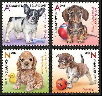 Belarus. 2017 Children philately. Рuppies.