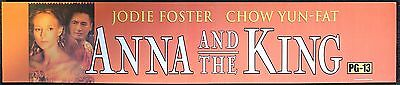 Anna and the King, Large (5X25) Movie Theater Mylar Banner/Poster