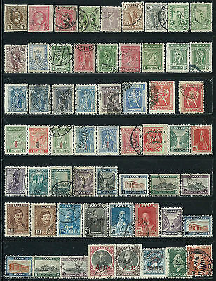 Greece - 59 old stamps mixed - Years 1889  to 1937
