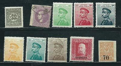 Schleswig, Serbia, Siberia - 10 old stamps mixed - Years 1869 to 1920
