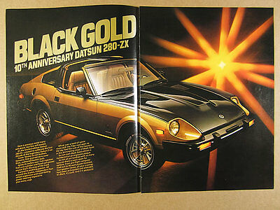 1980 Datsun 280ZX 280-ZX 10th Anniversary Edition photo vintage print Ad