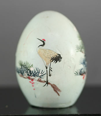 Vintage Hand Painted Chinese Pencil Sharpener Made In Shape Of An Egg