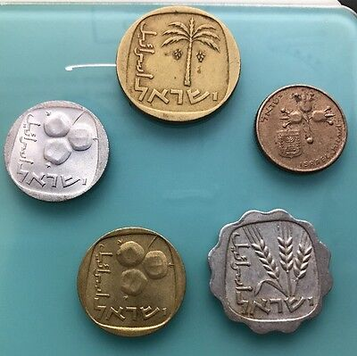 Old Israel Coin Lot - 5 Great Coins - Excellent Grade Assortment