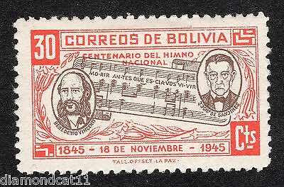 1945 Bolivia 30c Cent National Anthem SG 448 Mounted Mint R15857