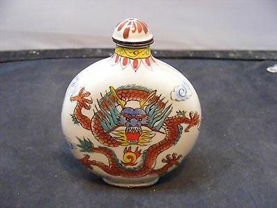 chinese  enamel snuff bottles  signed