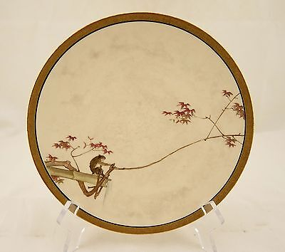 Signed Ryozan Meiji Japanese Satsuma painted Monkey and maple tree charger plate